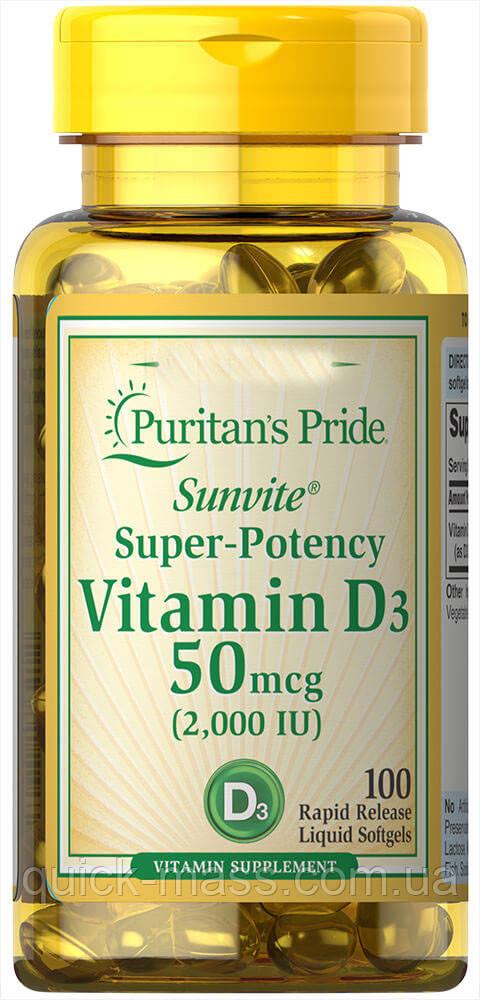 Витамины Puritan's Pride Vitamin D3 50 mcg (2000 IU) 100 капс