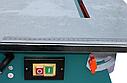 Плиткоріз водяній Euro Craft SM201 1500W електричний, фото 4