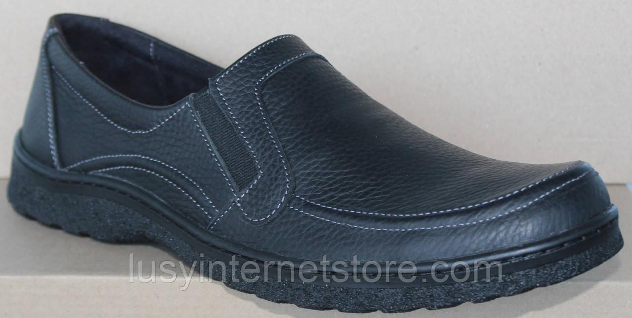 Туфли кожаные мужские большого размера от производителя модель БФ1568