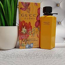 Жіноча туалетна вода Gucci Flora by Gucci Gorgeous Gardenia Limited Edition 2018 (репліка)