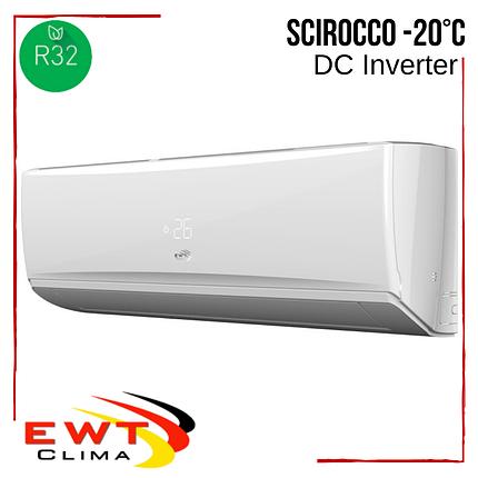 Кондиционер EWT Clima S-120SDP-HRFN8 Scirocco DC Inverter -20°С инверторный класс А++ до 35 м2, фото 2