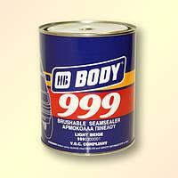Герметик кузовной под кисть BODY 999 (бежевый), 1кг