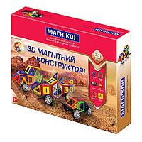 Магнитный конструктор Магникон МК-66   Магнікон 66 деталей MK-66, КОД: 1634667