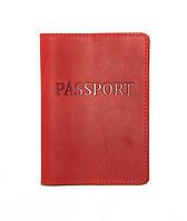 Обложка на паспорт DNK Leather Красный DNK Паспорт-H col.H, КОД: 1470198