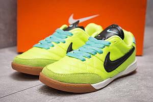 Кроссовки мужские 13954, Nike Tiempo, салатовые, < 37 38 > р. 37-22,5см.