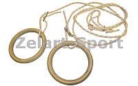 Гимнастические кольца UR R-4458 (подвесные)