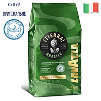 Кофе Lavazza Tierra Brazil AIR в зернах 1 кг Оригинал (Италия) | Кава Лавацца Тієрра Оригінал
