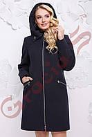 Женское кашемировое пальто короткое с капюшоном больших размеров Много цветов