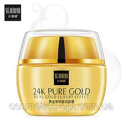 ПРИМЯТЫЕ КОРОБОЧКИ! Крем с концентратом гиалуроновой кислоты и биозолота SENANA 24kPure Gold LUXURY EFFECT,50g