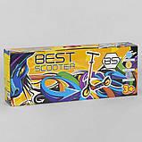 Двоколісний Самокат Best Scooter Dragon, фото 3