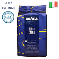 Кофе Lavazza Super Crema в зернах 1 кг Оригинал (Италия) | Кава Лавацца Супер Крема Оригінал Італія