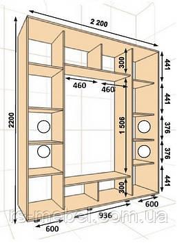 Шкаф-купе 2200*450*2200, 3 двери (Алекса)