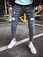 Чоловічі джинси сірого кольору, фото 1