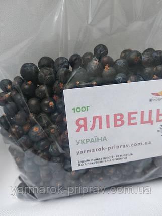 Можжевеловая ягода, 100г, фото 2