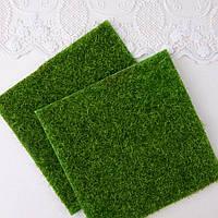 Коврик-газон Имитация Травы 15*15 см, фото 1