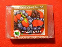 "Мило Карпатське ""Лісова ягода"""