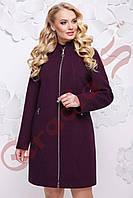 Женское кашемировое пальто короткое демисезонное большие размеры много цветов