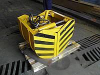 Грейферный захват ГНП-0,4 к ГСТм-1000 Диапазон