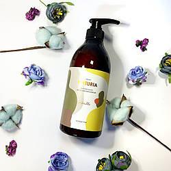Гель для душу NATURIA ВАНІЛЬ Creamy Milk Body Wash - So vanilla, 750 мл