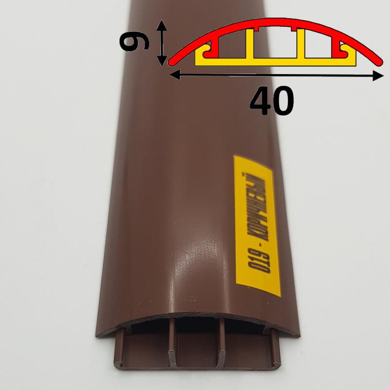 Напольный усиленный кабельный канал 40 мм 2,7 м Коричневый