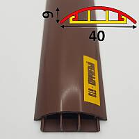 Напольный усиленный кабельный канал 40 мм 2,7 м Коричневый, фото 1