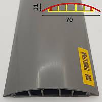 Профиль для защиты напольной проводки на самоклеющейся основе 70 мм 2,7 м Тёмно-серый, фото 1
