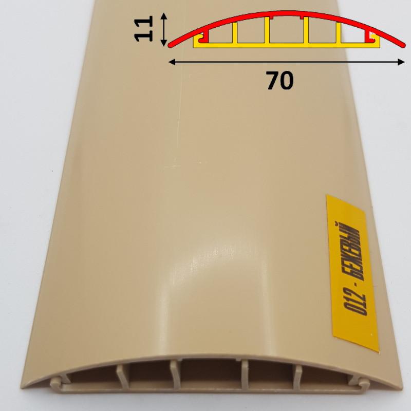 Профиль для защиты напольной проводки на самоклеющейся основе 70 мм 2,7 м Бежевый