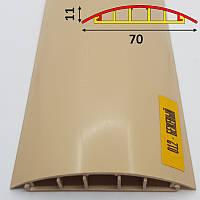 Профиль для защиты напольной проводки на самоклеющейся основе 70 мм 2,7 м Бежевый, фото 1