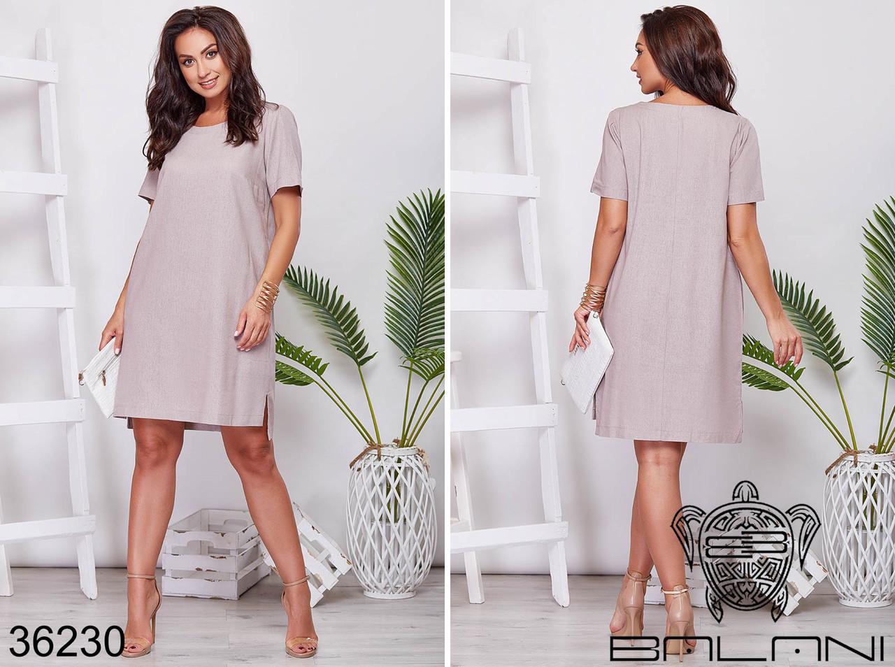 Красивое  льняное женское платье батал р.50-54  Balani XL