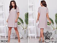 Красивое  льняное женское платье батал р.50-54  Balani XL, фото 1