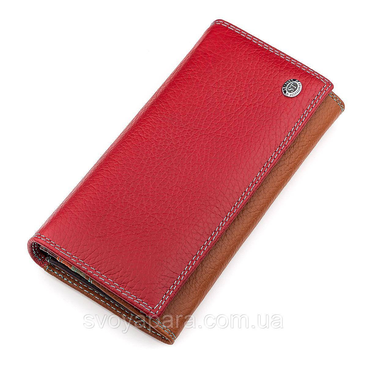 Кошелек женский ST Leather 18302 (SB634) кожаный Красный