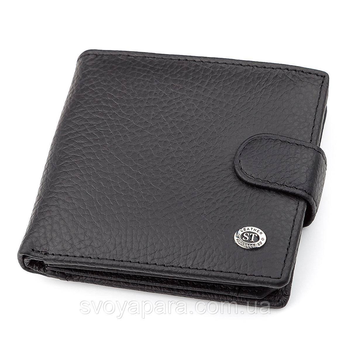 Мужской кошелек ST Leather 18345 (ST153) кожаный Черный