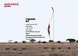 Akusta PARAGON Традиційний лук для стрільби, фото 3