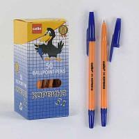 Набор шариковых ручек, синяя паста, SKL11-185259
