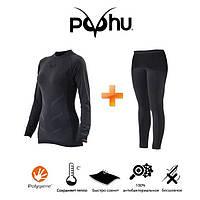 Комплект универсального женского термобелья Puhu Active Motion Thermal, зональное термобелье для женщин