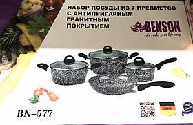 Набор кастрюль с гранитным покрытием 7 предметов BN-577, фото 3