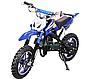 Детский бензиновый мотоцыкл MINI CROSS 50cc ПОЛЬША, фото 2
