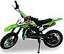 Детский бензиновый мотоцыкл MINI CROSS 50cc ПОЛЬША, фото 3