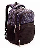 Школьный стильный рюкзак, ортопедическая спинка 40*29см