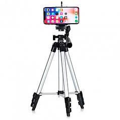 Штатив для телефона и фотоаппарата Tripod 3110 Тринога, Трипод для смартфона, экшн камеры