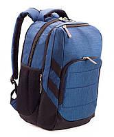 Школьный стильный рюкзак, Синий, ортопедическая спинка 40*29см, фото 1