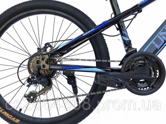 "Велосипед Unicorn Brisk 15""/24"" Blue"