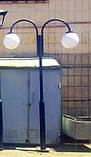 Опора парковая с кронштейном, фото 4