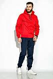 Костюм спортивный мужской с капюшоном на флисе (красный с синим, р.M), фото 2