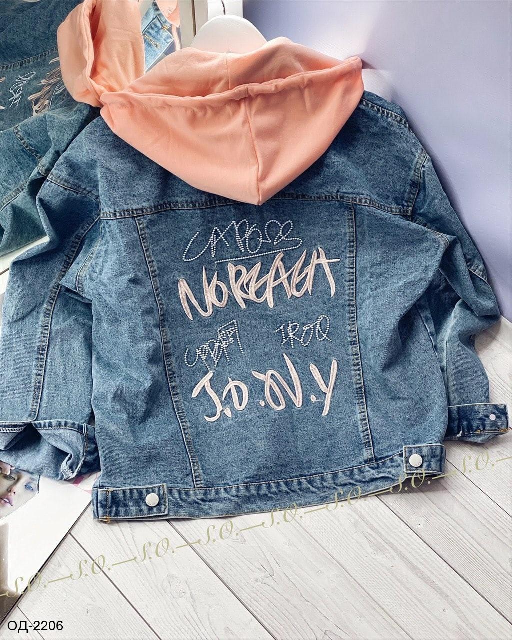 Женская стильная джинсовая куртка с капюшоном