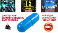 Жиросжигатель - энергетик COBRA 6P EXTREME L-Carnitine T5 EXTREME. Для похудения, похудеть, снять усталость