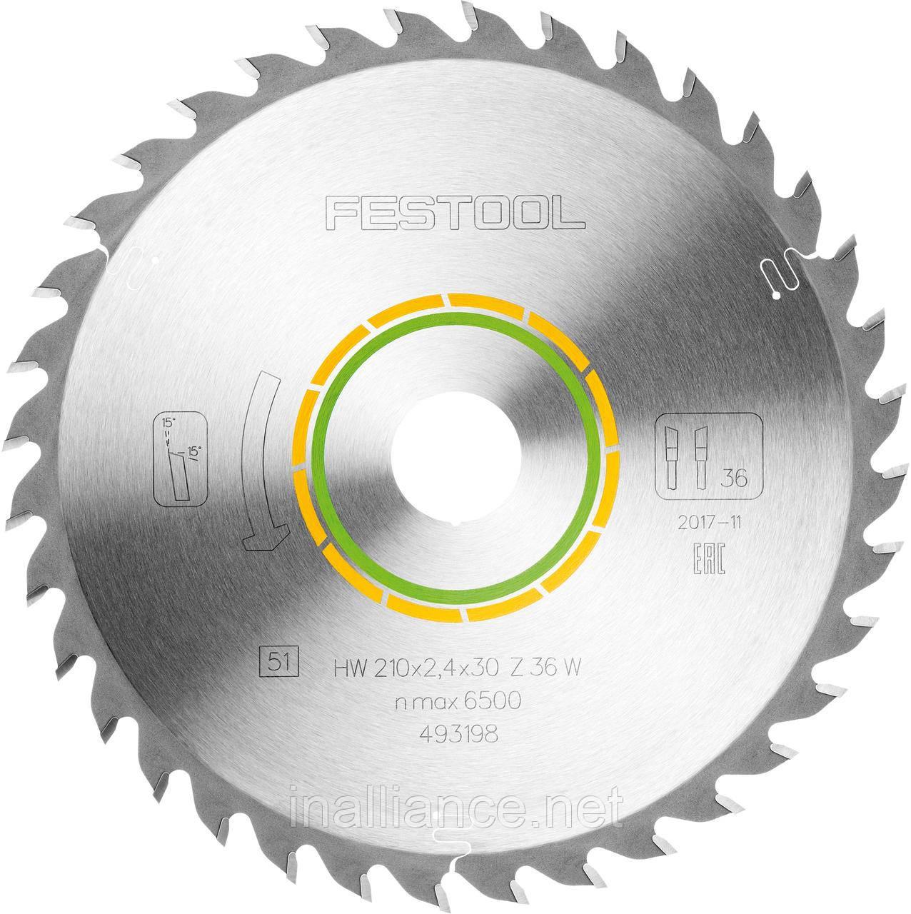 Диск пильный универсальный 210x2,4x30 W36 Festool 493198