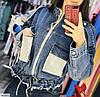 Модная блестящая оверсайз женская джинсовая куртка, фото 2