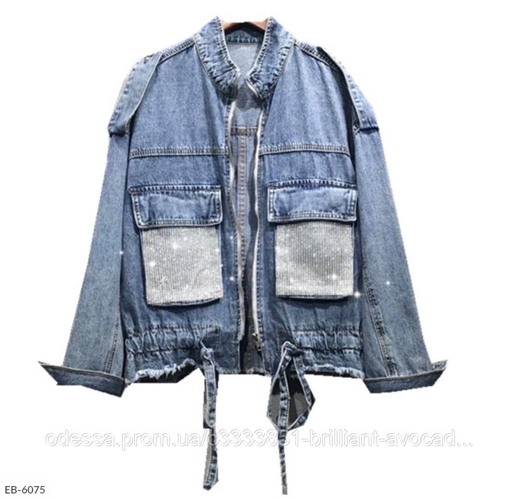 Модная блестящая оверсайз женская джинсовая куртка