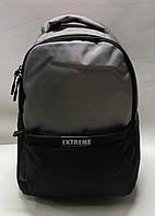 Рюкзак городской Extreme серый, фото 1